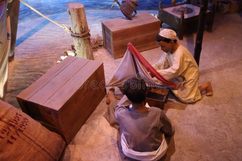 Μουσείο του Ντουμπάι στοκ φωτογραφία με δικαίωμα ελεύθερης χρήσης