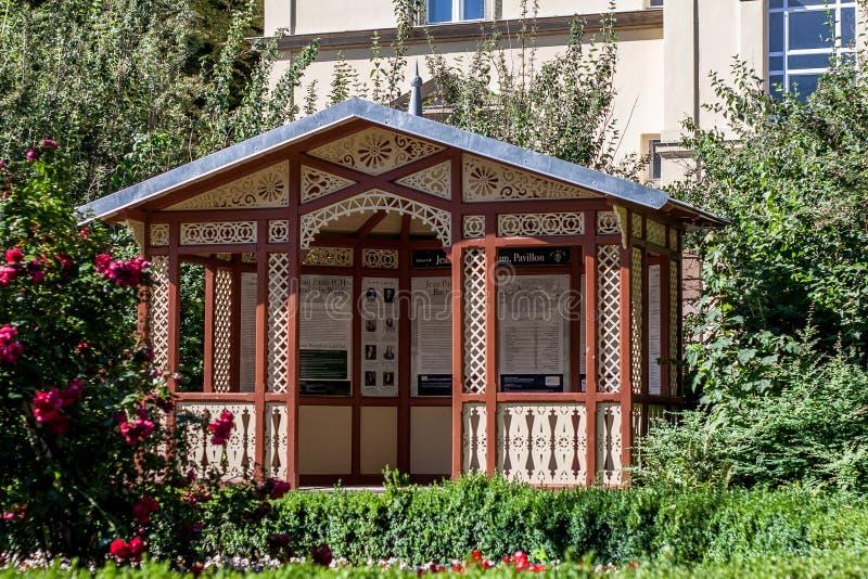 Μουσείο του Jean Paul σπιτιών κήπων στη βηρυττό στοκ φωτογραφία με δικαίωμα ελεύθερης χρήσης