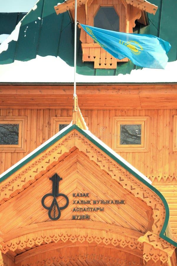 Μουσείο των εθνικών μουσικών οργάνων, Αλμάτι, Καζακστάν στοκ φωτογραφία