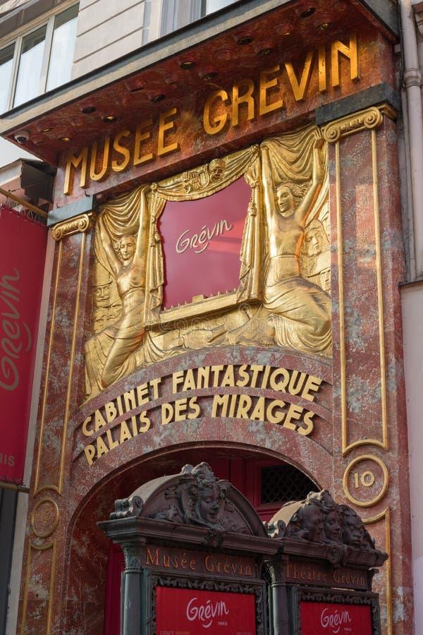 Μουσείο Grevin στο Παρίσι στοκ φωτογραφία με δικαίωμα ελεύθερης χρήσης