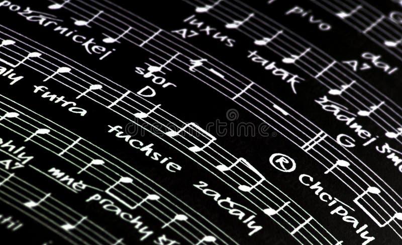 Μουσική στοκ φωτογραφίες