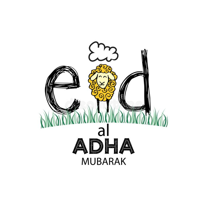 Μουσουλμανικοί κοινοτικοί εορτασμοί eid-Ul-Adha φεστιβάλ με τα χαριτωμένα πρόβατα απεικόνιση αποθεμάτων