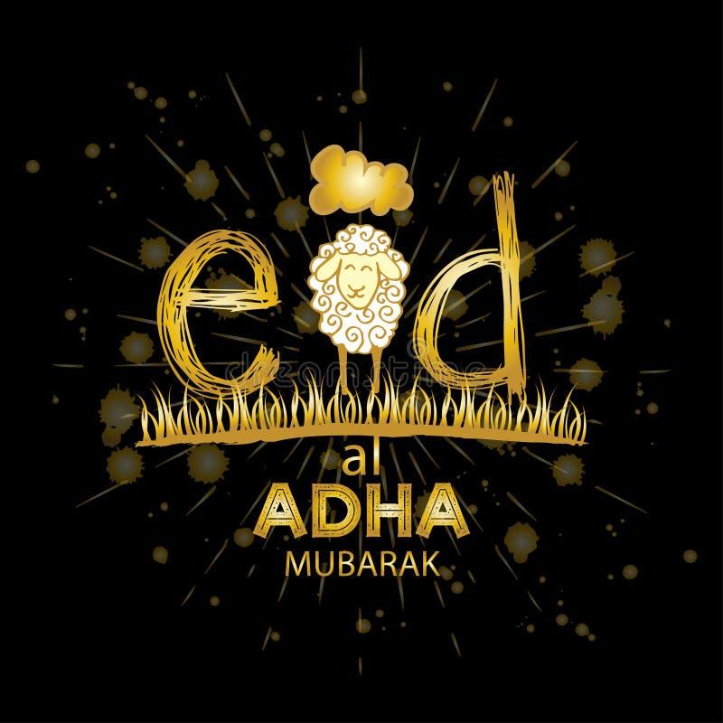 Μουσουλμανικοί κοινοτικοί εορτασμοί eid-Ul-Adha φεστιβάλ με τα χαριτωμένα πρόβατα διανυσματική απεικόνιση