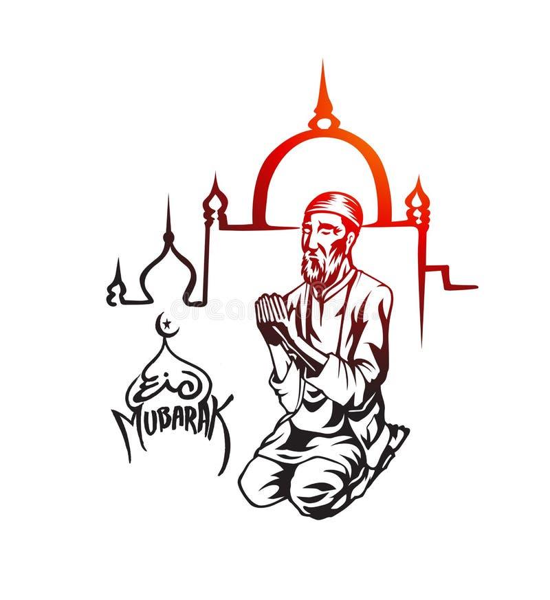 Μουσουλμανικό άτομο που προσεύχεται Namaz, ισλαμική προσευχή - συρμένο χέρι σκίτσο διανυσματική απεικόνιση