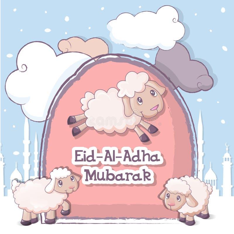Μουσουλμανικό έμβλημα eid-Ul-Adha φεστιβάλ, ύφος κινούμενων σχεδίων διανυσματική απεικόνιση