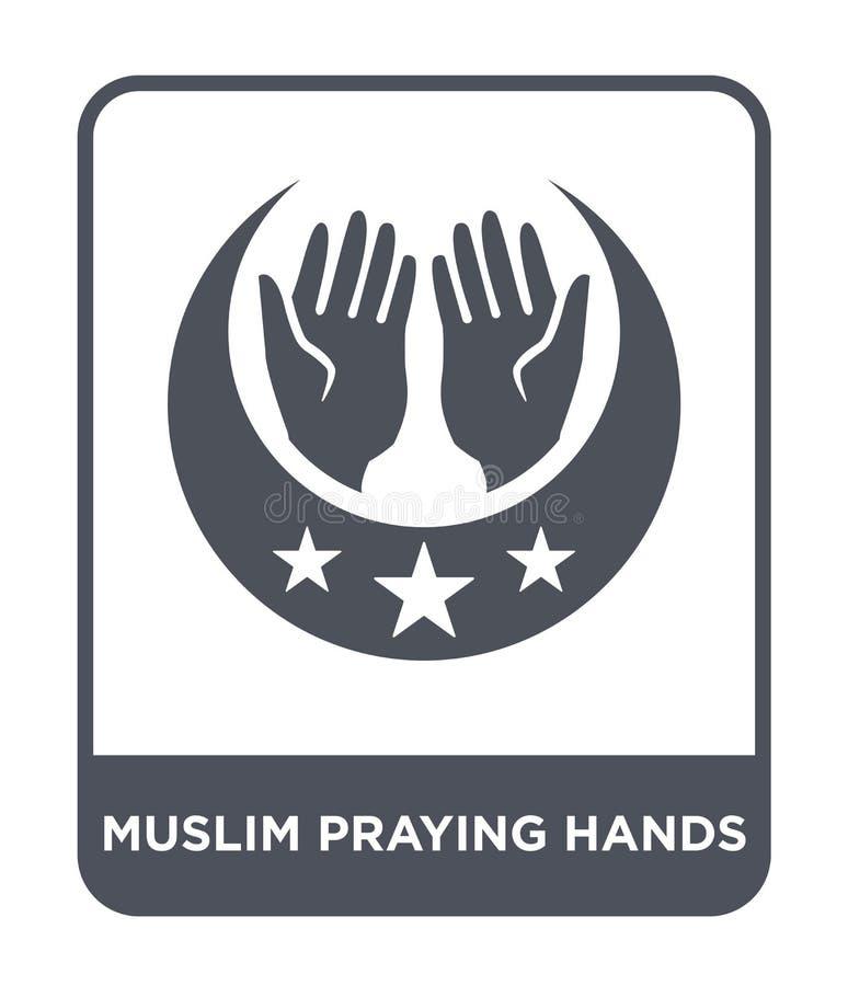 μουσουλμανικό εικονίδιο χεριών επίκλησης στο καθιερώνον τη μόδα ύφος σχεδίου μουσουλμανικό εικονίδιο χεριών επίκλησης που απομονώ απεικόνιση αποθεμάτων