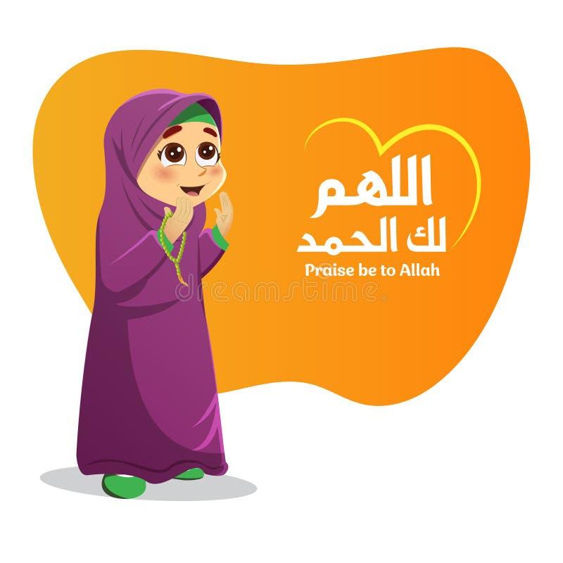 Μουσουλμανικό κορίτσι στο πέπλο που προσεύχεται για τον Αλλάχ ελεύθερη απεικόνιση δικαιώματος