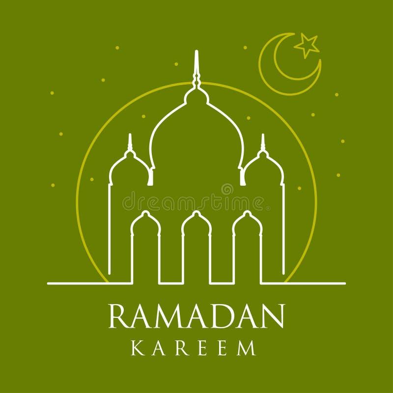 Μουσουλμανικό σχέδιο ευχετήριων καρτών απεικόνισης Ramadan Kareem απεικόνιση αποθεμάτων