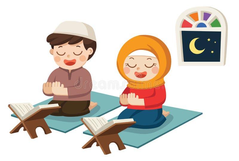 Μουσουλμανικά παιδιά που προσεύχονται και που διαβάζουν σε Quran το ιερό βιβλίο του Ισλάμ διανυσματική απεικόνιση