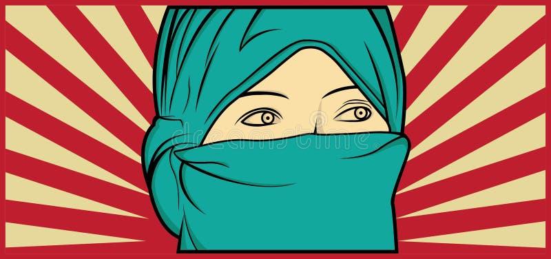 Μουσουλμανικές γυναίκες στοκ φωτογραφίες
