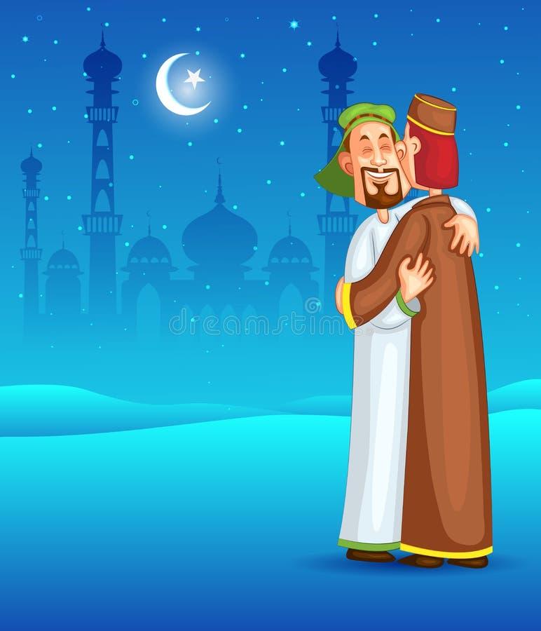 Μουσουλμανικοί λαοί που αγκαλιάζουν και που επιθυμούν Eid διανυσματική απεικόνιση