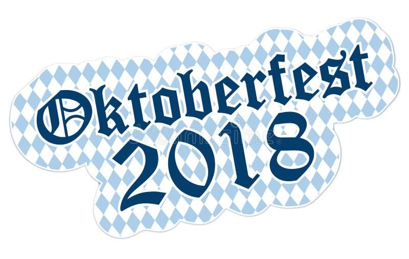 Μπάλωμα με το κείμενο Oktoberfest 2018 διανυσματική απεικόνιση