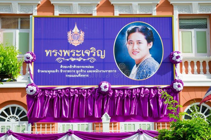 Μπανγκόκ, Ταϊλάνδη: Έμβλημα με τη βασιλική πριγκήπισσα Maha Chakri Sirindhorn Highness στοκ εικόνες
