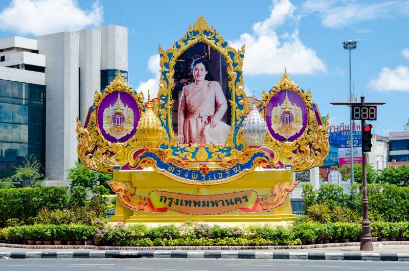 Μπανγκόκ, Ταϊλάνδη: Έμβλημα με τη βασιλική πριγκήπισσα Maha Chakri Sirindhorn Highness στοκ φωτογραφία με δικαίωμα ελεύθερης χρήσης
