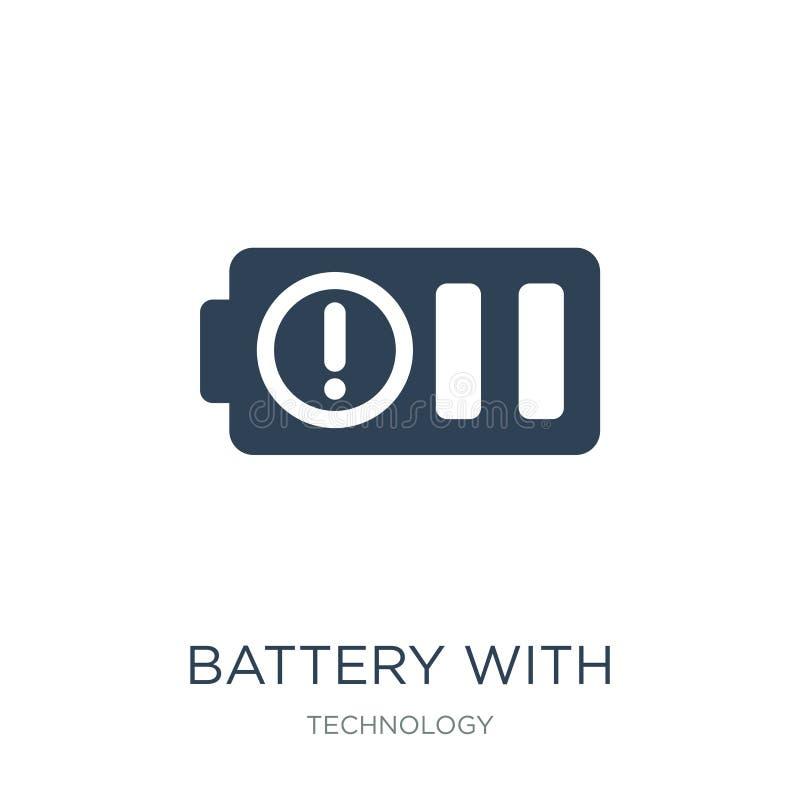 μπαταρία με το εικονίδιο δύο φραγμών στο καθιερώνον τη μόδα ύφος σχεδίου μπαταρία με το εικονίδιο δύο φραγμών που απομονώνεται στ διανυσματική απεικόνιση