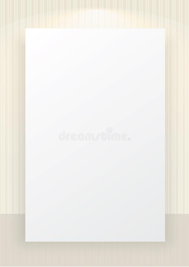 Μπεζ ριγωτή ταπετσαρία σχεδίων γραμμών με το άσπρο διαστημικό υπόβαθρο ελεύθερη απεικόνιση δικαιώματος