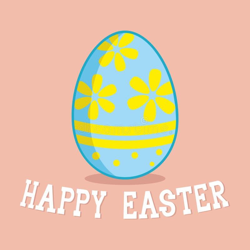 Μπλε αυγό Πάσχας ελεύθερη απεικόνιση δικαιώματος