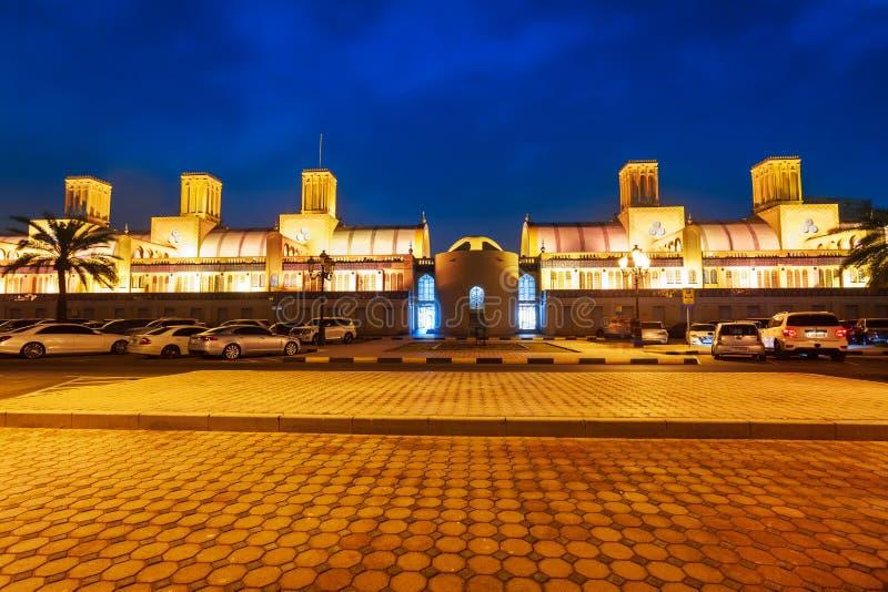 Μπλε κεντρική αγορά παζαριών, πόλη της Σάρτζας στα Ηνωμένα Αραβικά Εμιράτα ή τα Ε.Α.Ε. στοκ εικόνα
