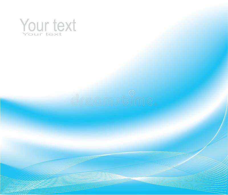 μπλε κύμα σχεδίου διανυσματική απεικόνιση