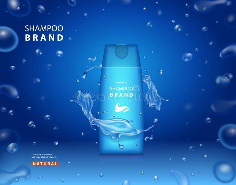 Μπλε πρότυπο αγγελιών σαμπουάν Ενυδατικό προϊόν καλλυντικών σχεδίου, διαφημιστικός με τις πτώσεις και τον παφλασμό τρισδιάστατο δ διανυσματική απεικόνιση