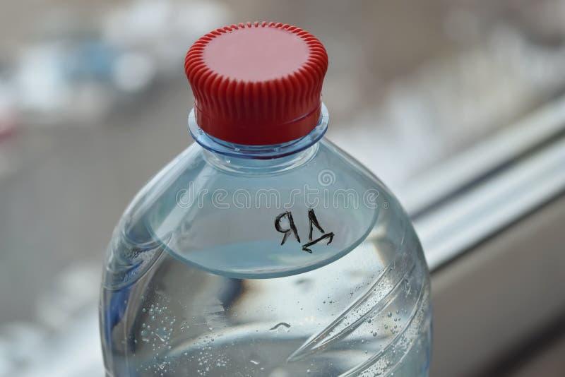 Μπουκάλι του δηλητήριου στοκ φωτογραφίες
