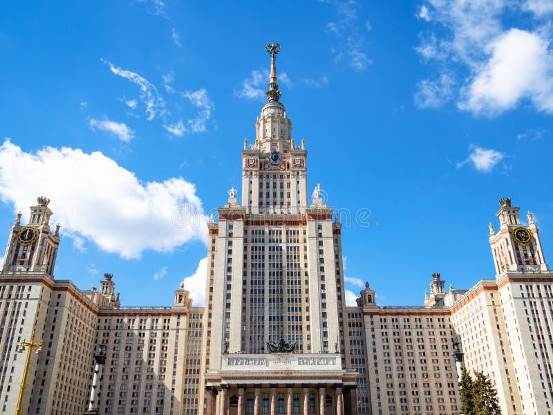 μπροστινή άποψη του κεντρικού κτιρίου του πανεπιστημίου της Μόσχας στοκ εικόνα με δικαίωμα ελεύθερης χρήσης