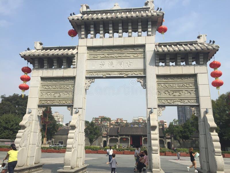 Μπροστινή πόρτα CI Chenjia στοκ εικόνα με δικαίωμα ελεύθερης χρήσης