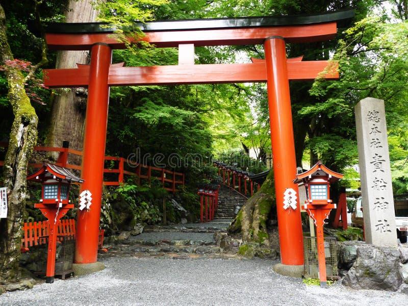 Μπροστινή πόρτα Kifunezhizinzia στοκ εικόνα με δικαίωμα ελεύθερης χρήσης