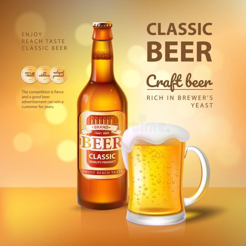 Μπύρα τεχνών στο μπουκάλι και κούπα με την αφίσα αφρού απεικόνιση αποθεμάτων