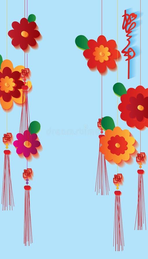 Μπλε υπόβαθρο έτους κεντρικού σχεδίου λουλουδιών κινεζικό απεικόνιση αποθεμάτων