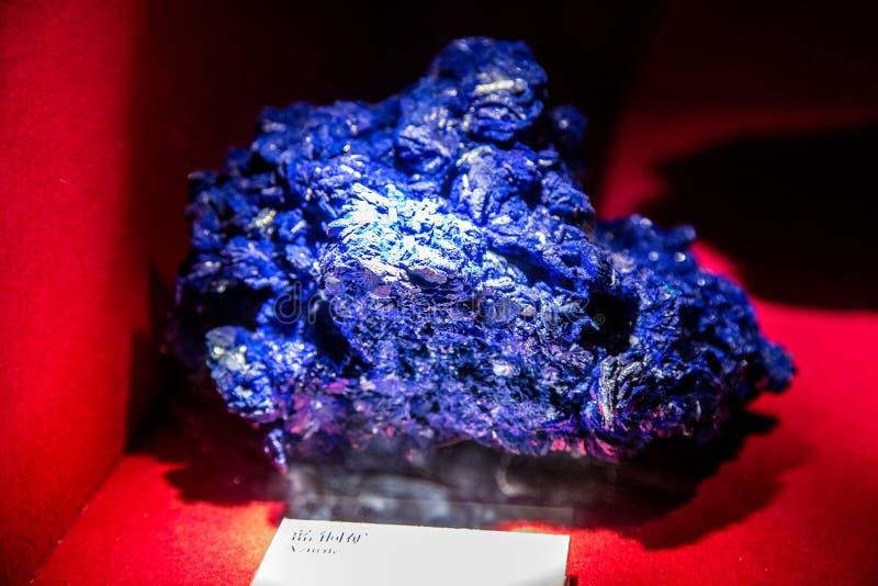 Μπλε χαλκός στοκ φωτογραφίες