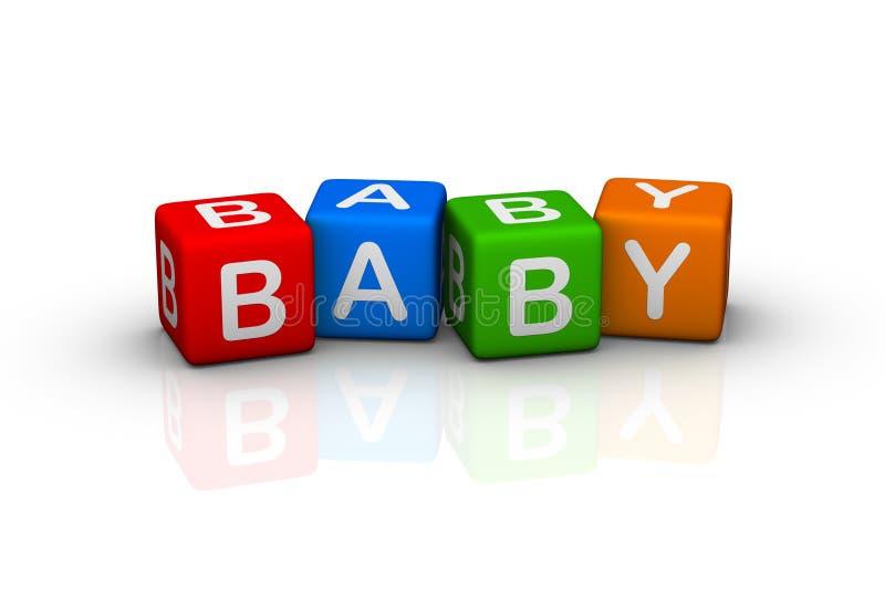 μωρό διανυσματική απεικόνιση