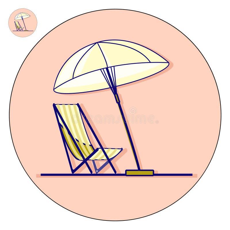 Μόνιππο παραλιών longue με τη διανυσματική επίπεδη απεικόνιση ομπρελών Εικονίδιο διακοπών ελεύθερη απεικόνιση δικαιώματος