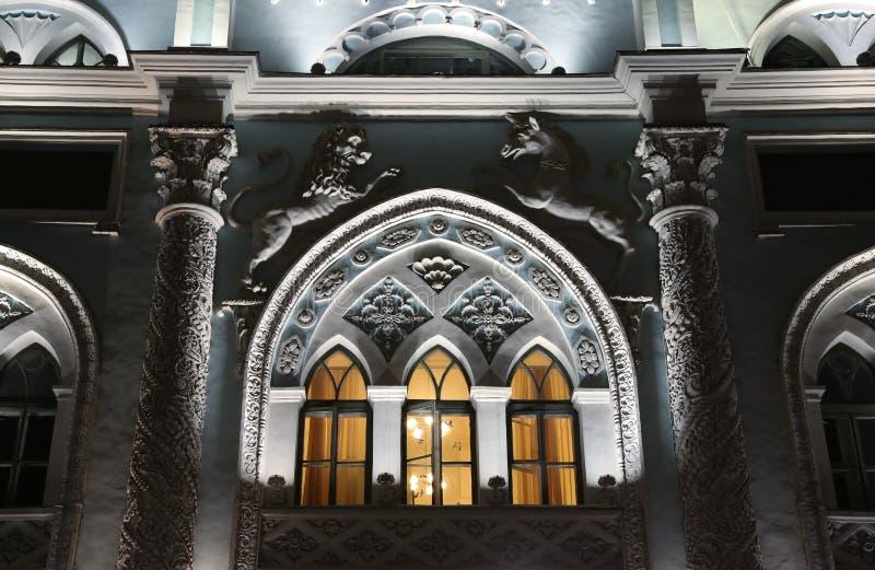 Μόσχα, ιστορία και ίδρυμα αρχείων (IAI) ρωσικό Sta στοκ εικόνα
