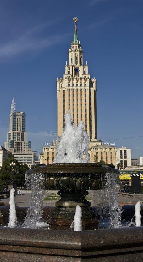 Μόσχα, ξενοδοχείο Leningradskaya Hilton στοκ φωτογραφία με δικαίωμα ελεύθερης χρήσης