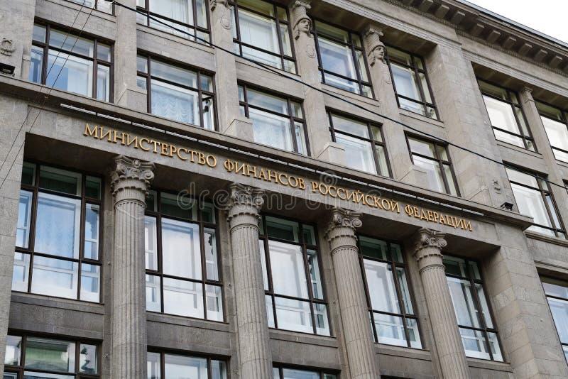 Μόσχα, Ρωσία - 30 Απριλίου 2018 τεμάχιο του κτηρίου του υπουργείου Οικονομικών της Ρωσικής Ομοσπονδίας, οδός Ilinka στοκ φωτογραφίες με δικαίωμα ελεύθερης χρήσης