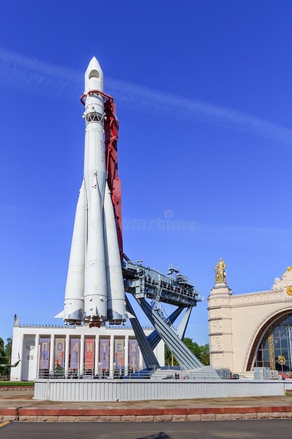 Μόσχα, Ρωσία - 1 Αυγούστου 2018: Συμπληρωματικός πύραυλος Vostok στην έκθεση των επιτευγμάτων της εθνικής οικονομίας VDNH στη Μόσ στοκ φωτογραφία με δικαίωμα ελεύθερης χρήσης