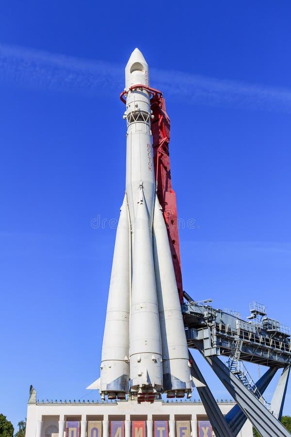 Μόσχα, Ρωσία - 1 Αυγούστου 2018: Συμπληρωματικός πύραυλος Vostok στην έκθεση των επιτευγμάτων της εθνικής οικονομίας VDNH στη Μόσ στοκ εικόνα