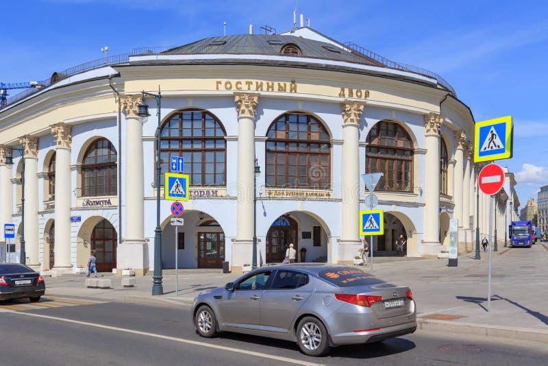 Μόσχα, Ρωσία - 3 Ιουνίου 2018: Οικοδόμηση παλαιού Gostiny Dvor στη Μόσχα Άποψη από την οδό Varvarka στοκ φωτογραφίες με δικαίωμα ελεύθερης χρήσης