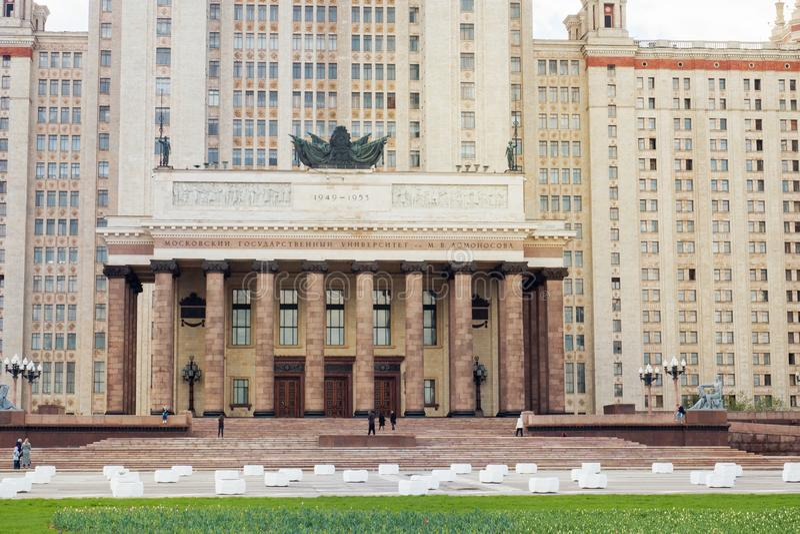 Μόσχα, Ρωσία - 3 Μαΐου 2019: Κρατικό πανεπιστήμιο Lomonosov, εικονικό κτήριο και επίσκεψη στη Μόσχα, MGU Κυρία είσοδος στοκ εικόνες με δικαίωμα ελεύθερης χρήσης