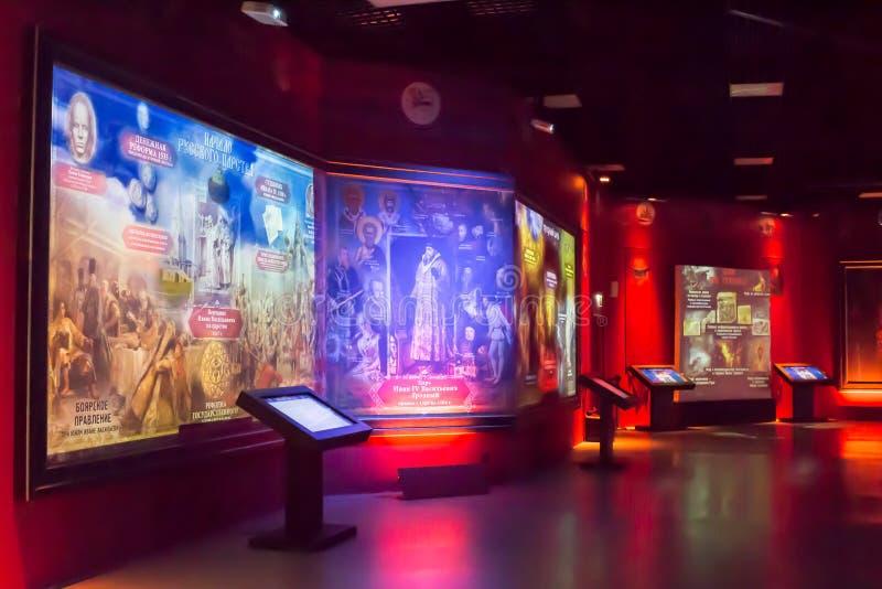 Μόσχα, Ρωσία, μουσείο ` Ρωσία - η ιστορία μου ` στοκ εικόνα με δικαίωμα ελεύθερης χρήσης