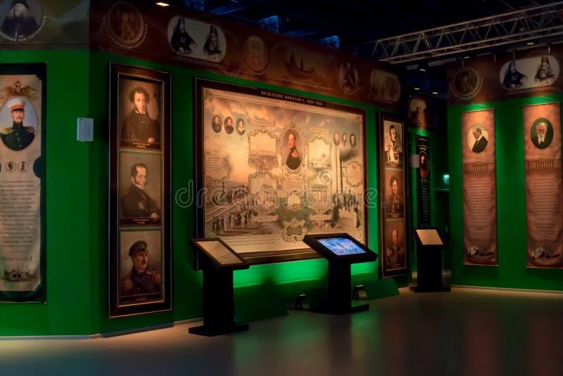 Μόσχα, Ρωσία, μουσείο ` Ρωσία - η ιστορία μου ` στοκ φωτογραφίες με δικαίωμα ελεύθερης χρήσης