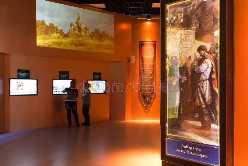 Μόσχα, Ρωσία, μουσείο ` Ρωσία - η ιστορία μου ` στοκ φωτογραφία