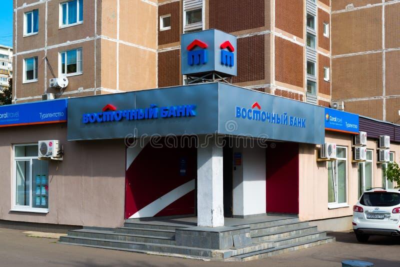 Μόσχα, Ρωσία - 20 Σεπτεμβρίου 2017 Γραφείο τράπεζας Vostochny σε Zelenograd στοκ φωτογραφία με δικαίωμα ελεύθερης χρήσης