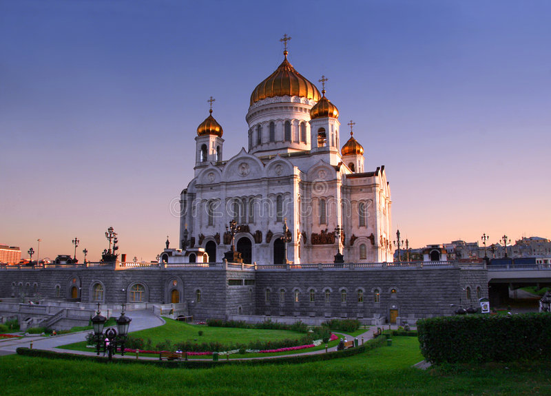 Μόσχα Ρωσία στοκ εικόνες