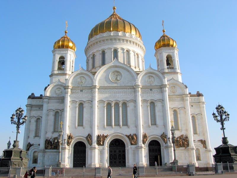 Μόσχα Ρωσία στοκ φωτογραφίες