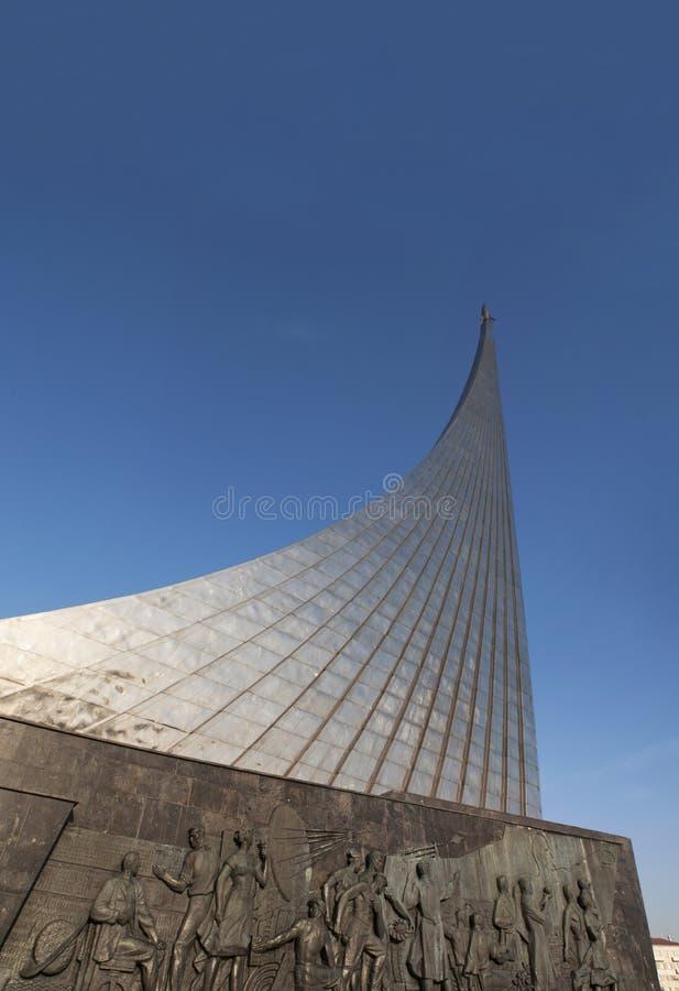 Μόσχα, ρωσική ομοσπονδιακή πόλη, Ρωσική Ομοσπονδία, Ρωσία στοκ φωτογραφία με δικαίωμα ελεύθερης χρήσης