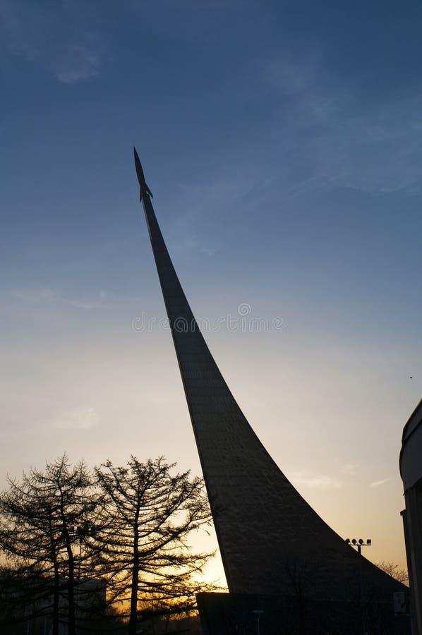 Μόσχα, ρωσική ομοσπονδιακή πόλη, Ρωσική Ομοσπονδία, Ρωσία στοκ φωτογραφίες με δικαίωμα ελεύθερης χρήσης