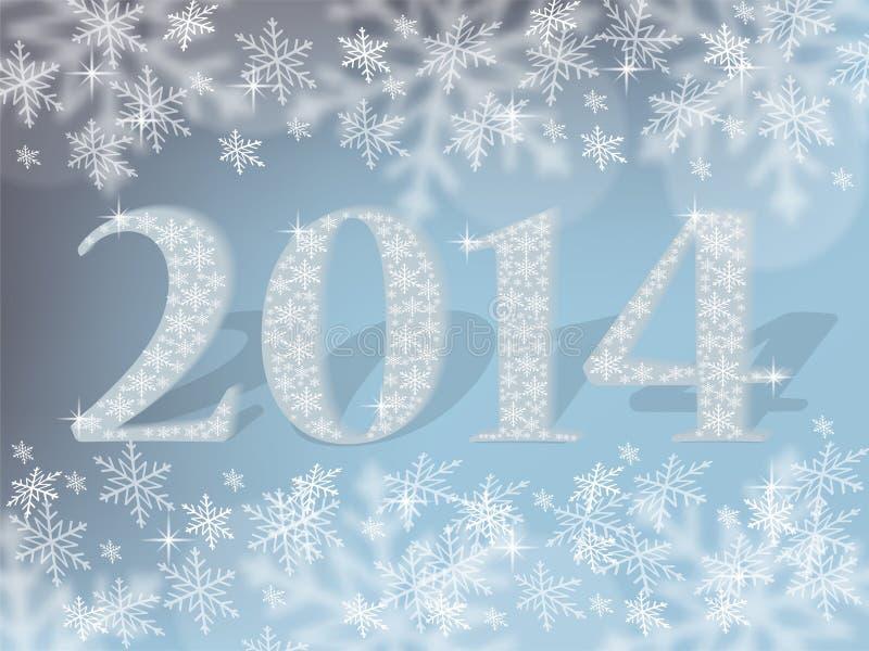 Νέα έτος και Χριστούγεννα απεικόνιση αποθεμάτων