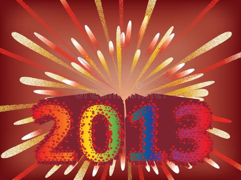 Νέα ανασκόπηση έτους 2013 ελεύθερη απεικόνιση δικαιώματος